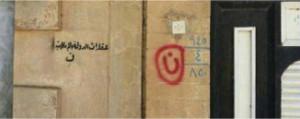 Zakaz wstępu z rozkazu Państwa Islamskiego